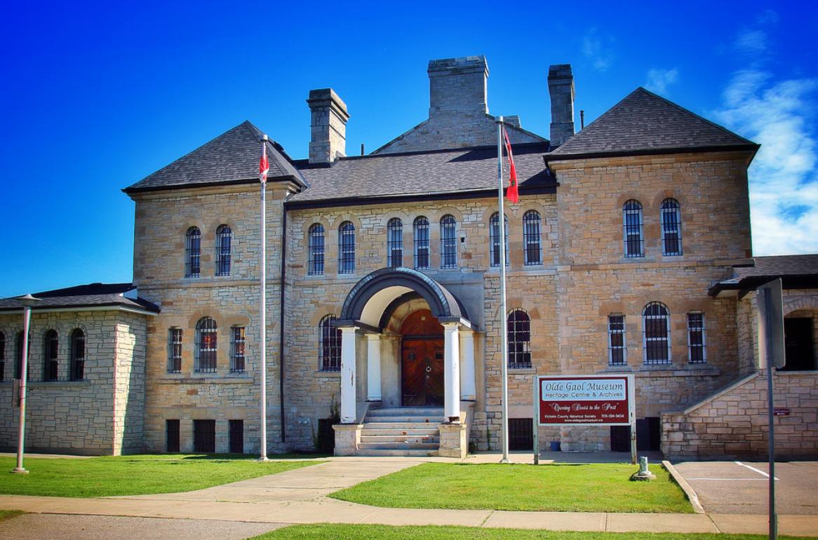 Olde Gaol Museum